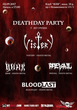 Deathday Party