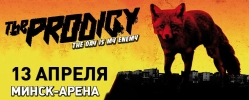 Sprig on fire: 7 reasons to attend The Prodigy show